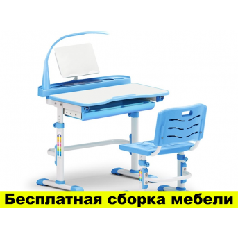 Комплект Evo-kids (стул+стол+полка+лампа) Evo-18 BL с лампой