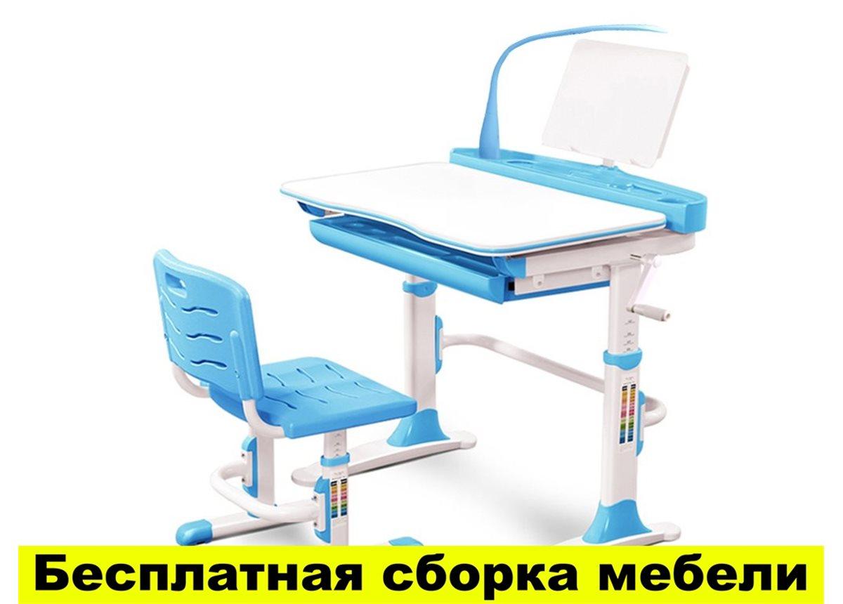 Комплект Evo-kids (стул+стол+полка+лампа) Evo-19 BL с лампой