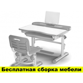 Комплект Evo-kids (стул+стол+полка) BD-04 G New (XL) Grey - столешница белая