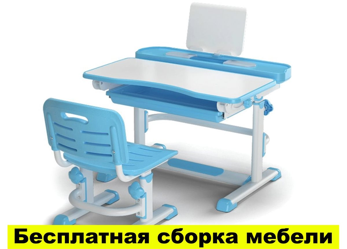 Комплект Evo-kids (стул+стол+полка) BD-04 B New (XL) Blue - столешница белая