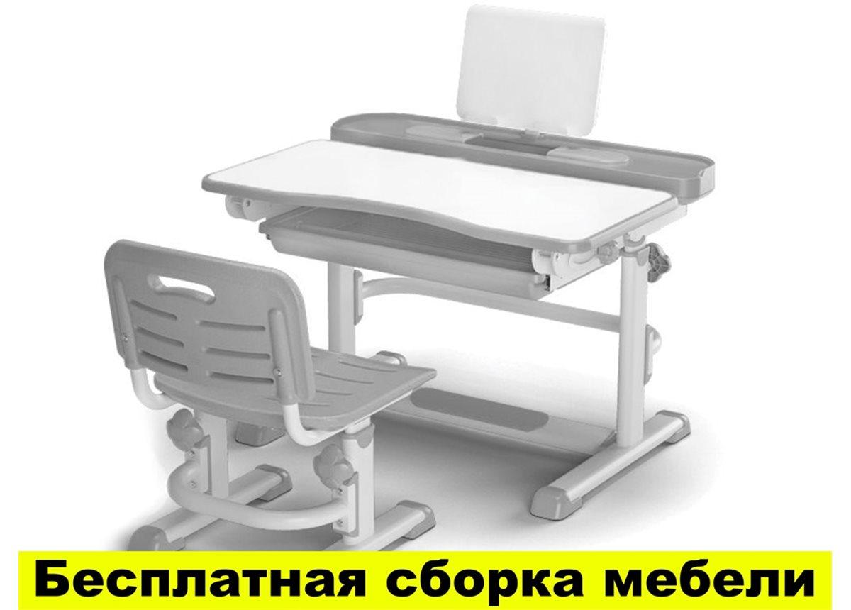 Комплект Evo-kids (стул+стол+полка) BD-04 G New  Grey - столешница белая