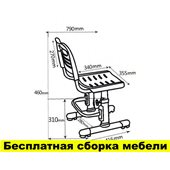 Комплект Парта и стул-трансформеры FunDesk Lavoro grey