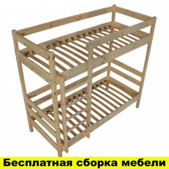 Двухъярусная кровать Ирель-Комфорт 80x190