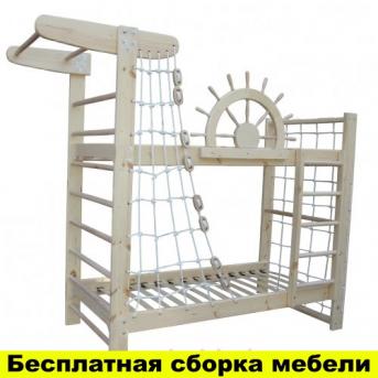 Двухъярусная кровать спортивный уголок Пират Ирель лак