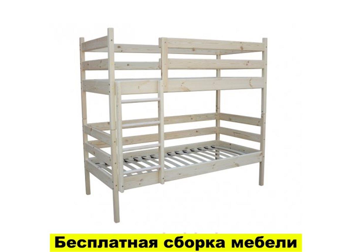 Двухъярусная кровать-трансформер Ирель 80x190