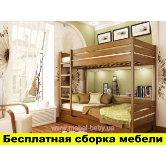 5f400421b17837 👶 MEBEL-baby Срок доставки: 27. |- Ліжка - Дитячі МЕБЛІ. Салон ...