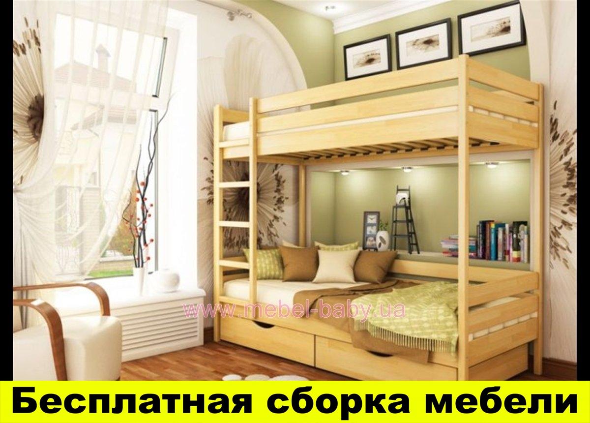 Двухъярусная кровать Дуэт дерево Эстелла 80х190