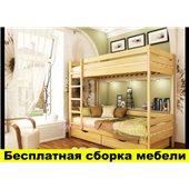 Двухъярусная кровать Дуэт дерево Эстелла 90х200