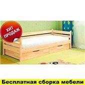"""Одноярусная кровать """"Валенсия"""""""