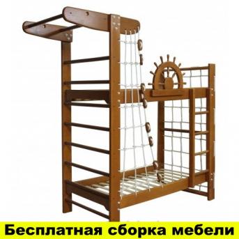 Двухъярусная кровать спортивный уголок Пират Ирель Тон