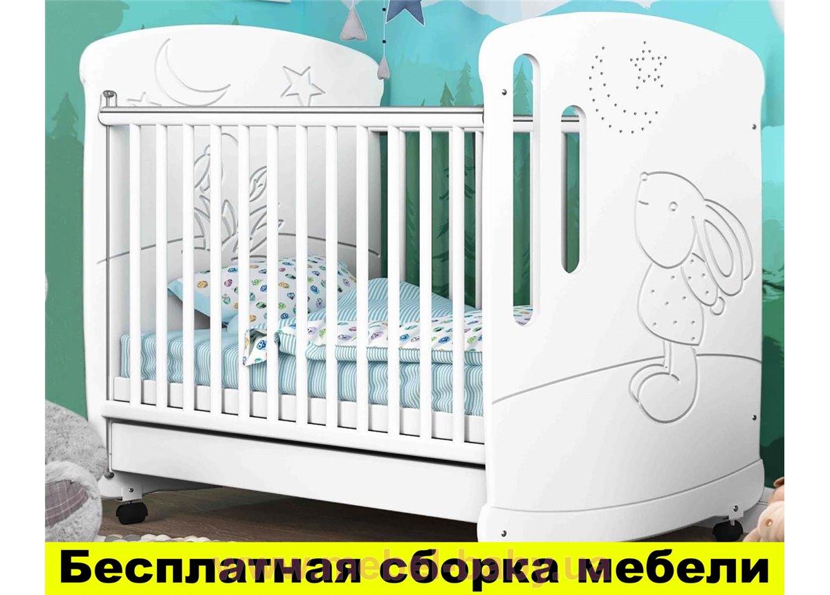 Распродажа Кроватка на полозьях для качания Зайчик со стразами Пиноккио Белый 60х120 без ящика