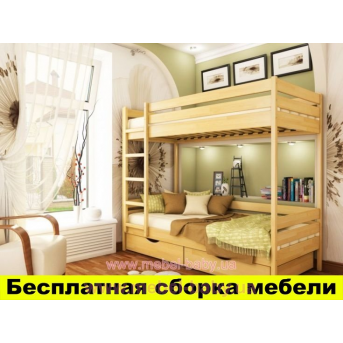Распродажа Двухъярусная кровать Дуэт щит бука Эстелла 80x190 с ящиками