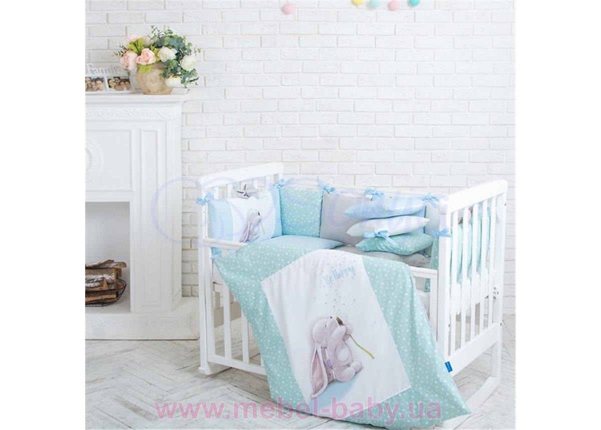 Комплект Akvarel Одуванчик голубой (6 предметов) Маленькая Соня
