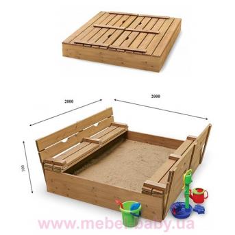 Детская песочница с крышкой 31 размер 200х200см Sportbaby