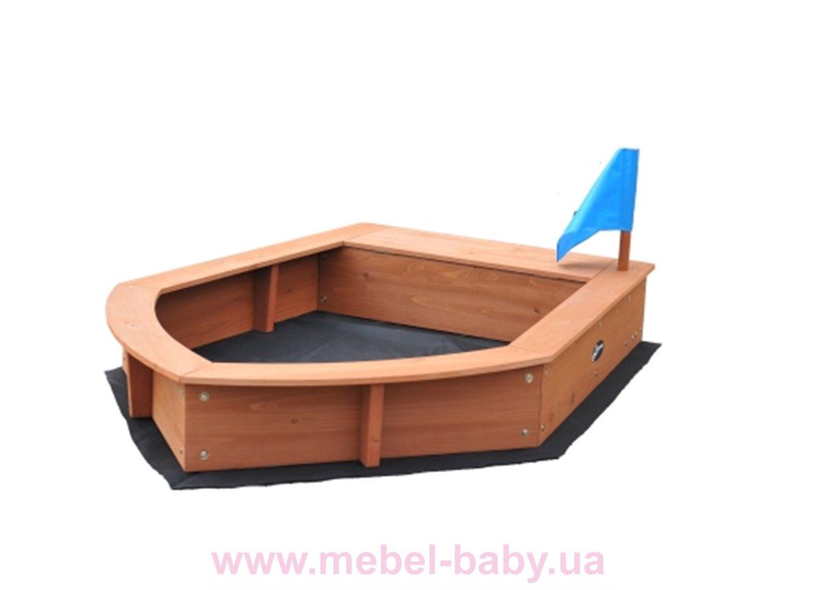 Песочница лодочка  Sportbaby