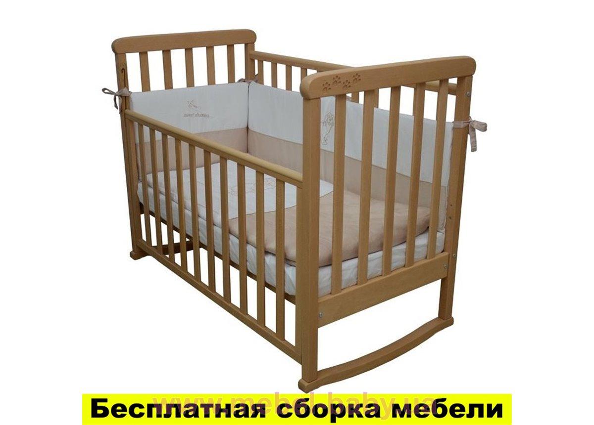 Кроватка на полозьях для качания Соня ЛД12 Верес Бук 60х120
