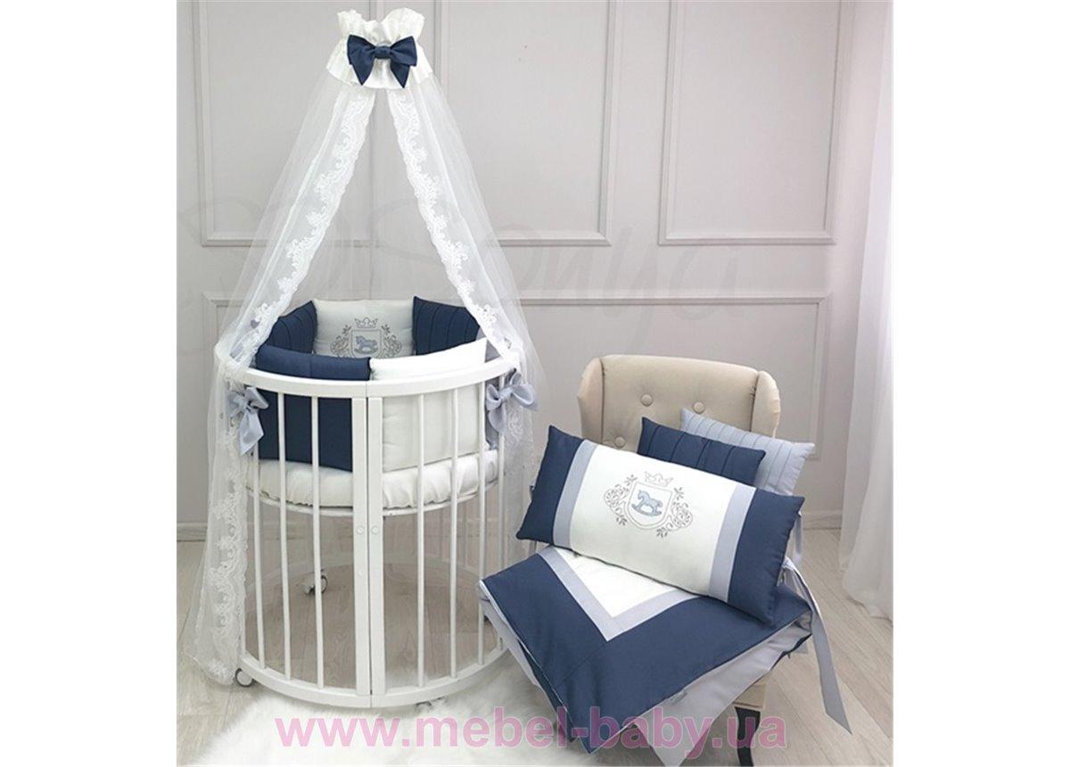 Комплект Royal синий для круглых кроваток (7 предметов) Маленькая Соня