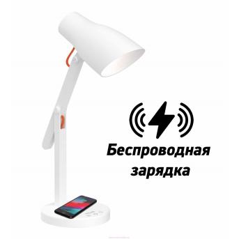 Распродажа Настольная лампа NOUS S5 с беспроводной зарядкой Белый