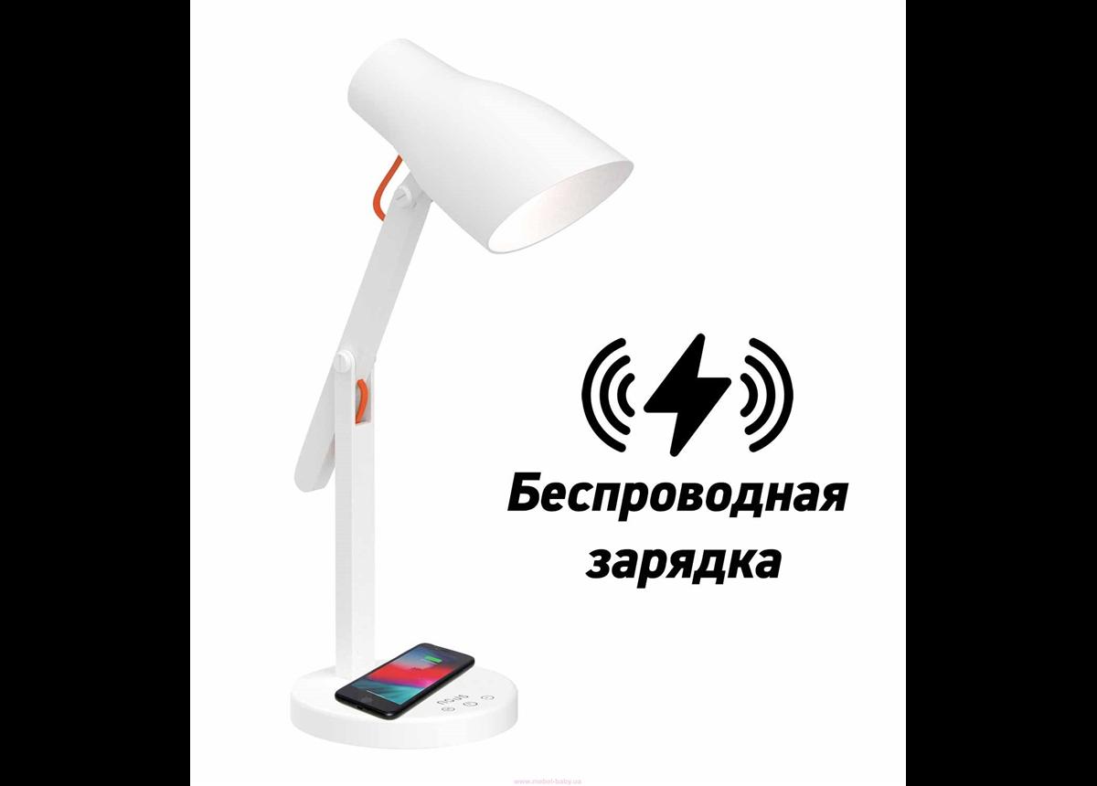 Настольная лампа NOUS S5 с беспроводной зарядкой Белый