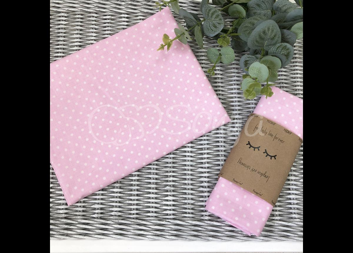 Пеленка бязь Маленькая Соня 80х100 горошки на розовом