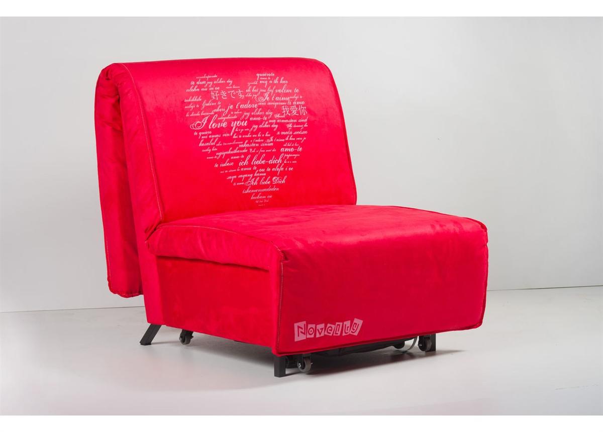 Кресло-кровать Новелти Novelty