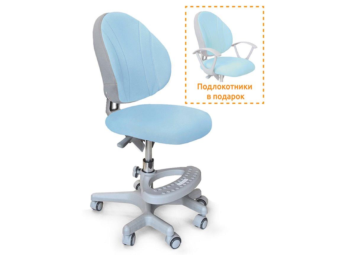 Детское кресло Mio голубой Evo-Kids