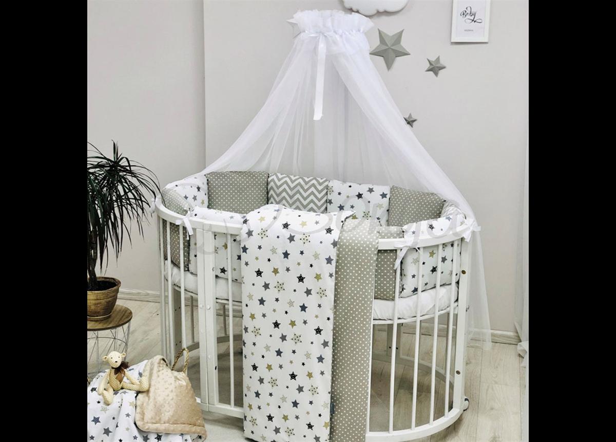 Комплект Baby Design Stars серо-бежевый (7 предметов) для круглых кроваток Маленькая Соня