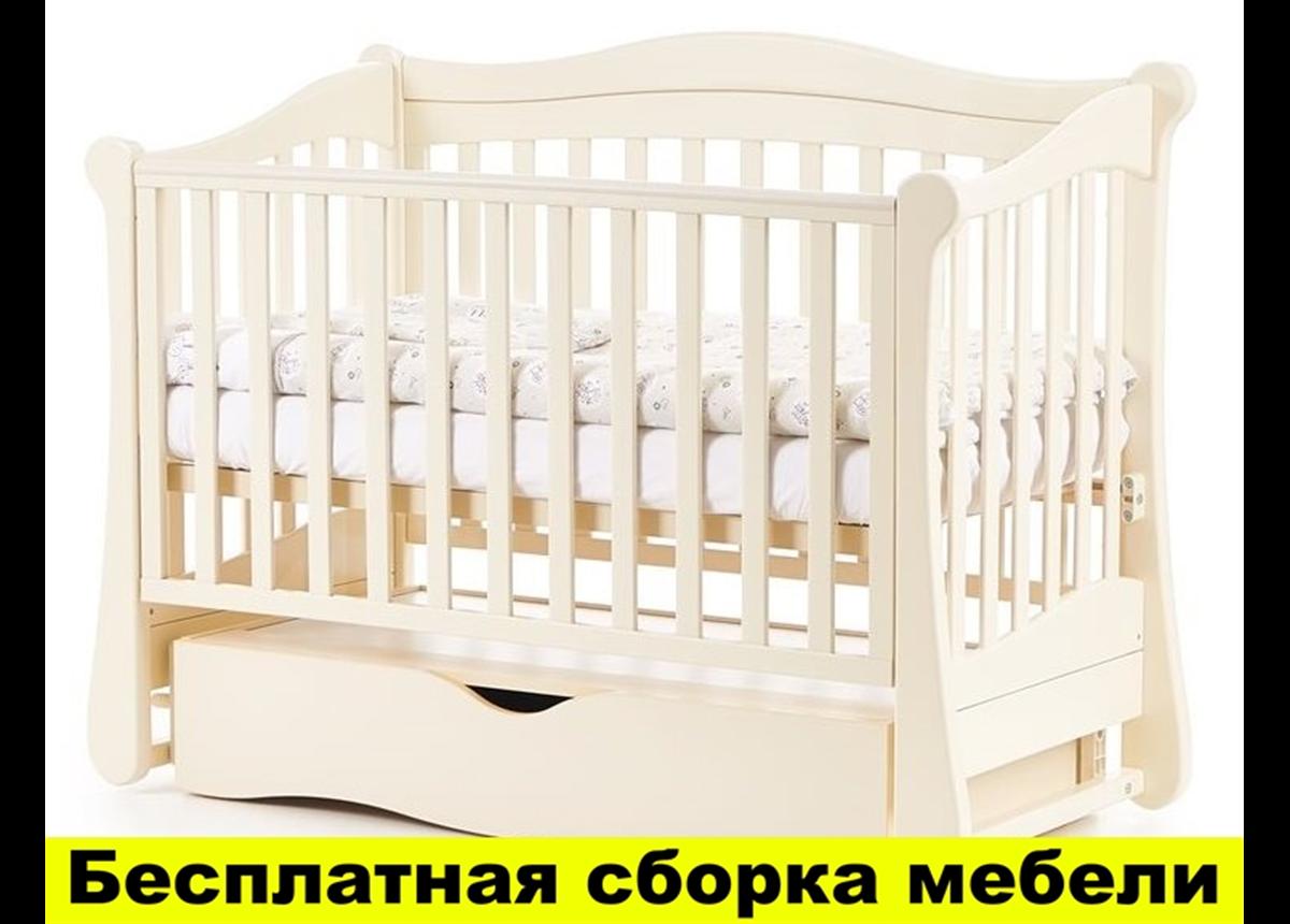 Кроватка с ящиком и маятниковым механизмом Соня ЛД-18 Верес 60х120 Слоновая кость