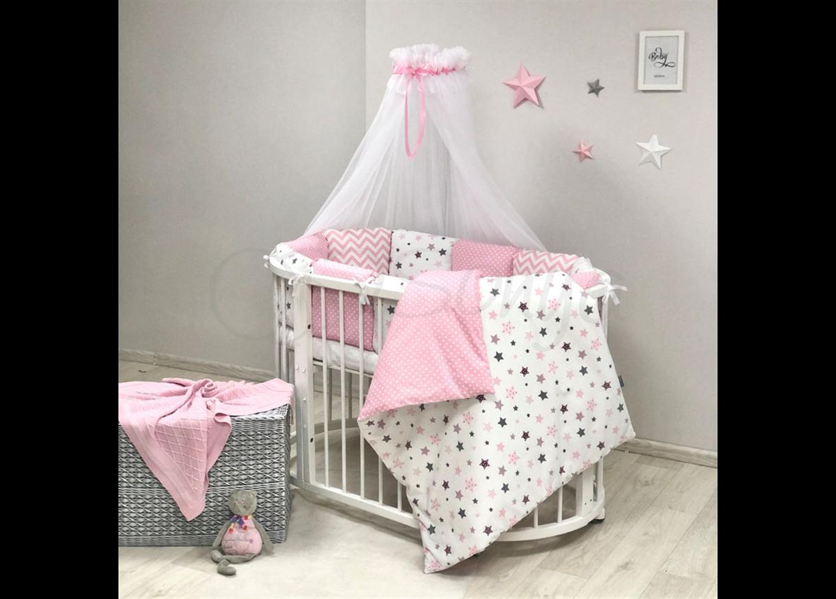 Комплект Baby Design Stars розовый (7 предметов) для круглых кроваток Маленькая Соня
