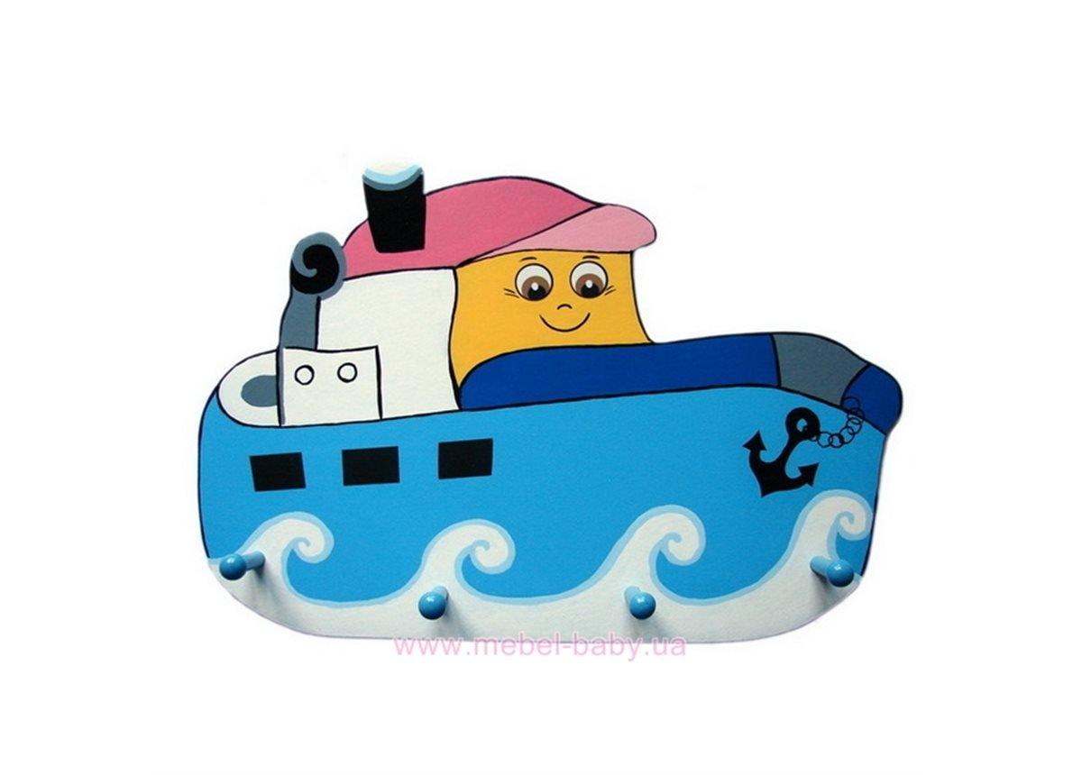 Вешалка Кораблик
