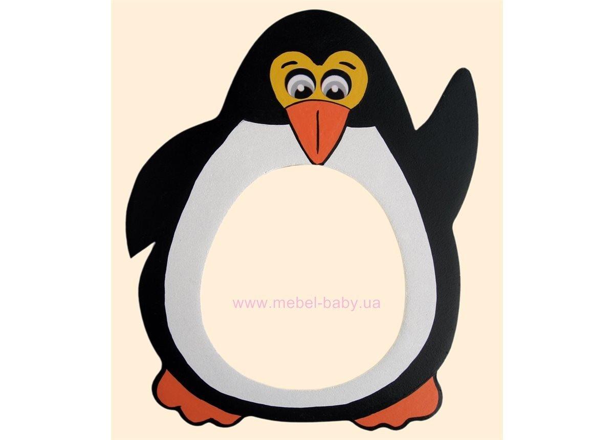 Рамочка для фото Пингвин