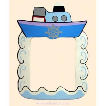 Рамочка для фото Кораблик