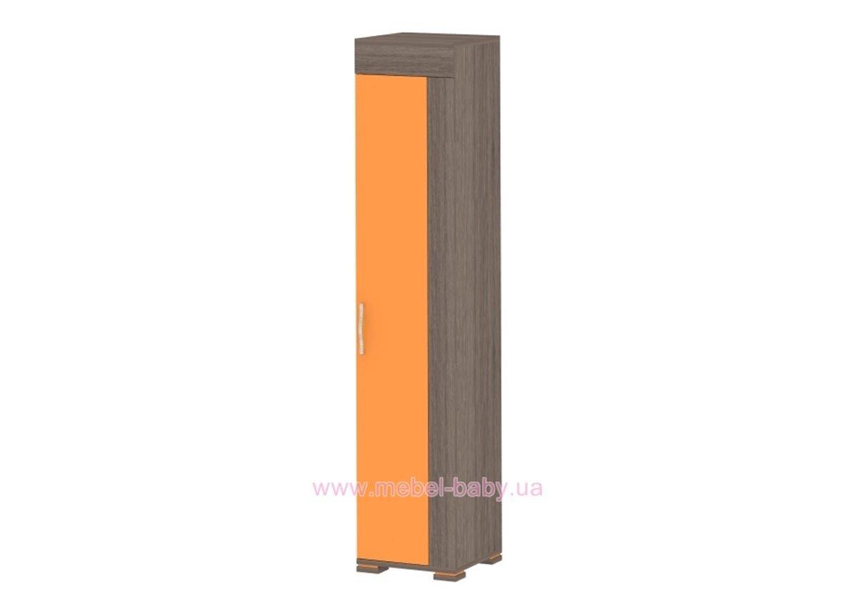Пенал К-P-03 Edican Колледж оранжевый