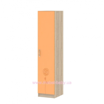 Пенал T-P-02 Edican Троянда оранжевая