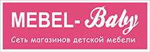 MEBEL-baby